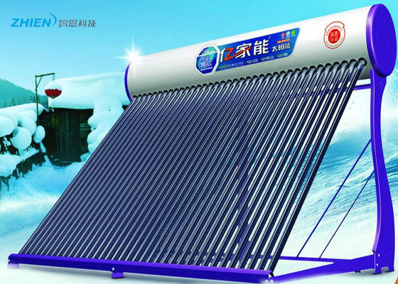 山东亿家能太阳能有限公司—太阳能热水器十大品牌