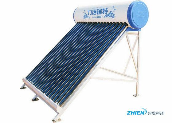山东力诺瑞特新能源有限公司—太阳能热水器十大品牌