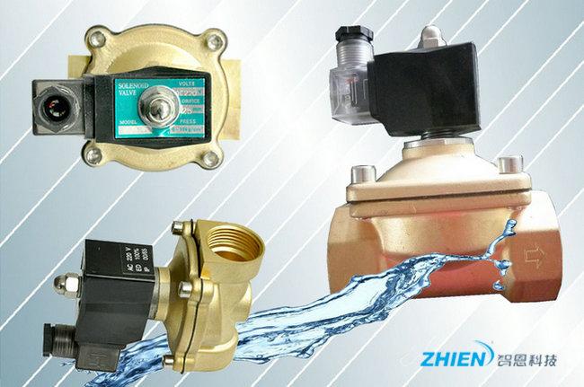 电磁阀配件:DN25、DN32、DN40、DN50